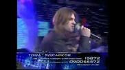 Musik Idol 2 - Тома Здравков Придава Значение На Думата Поп Фолк