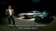 Top Gear 50 Years of Bond Cars (part 2) + Bg sub