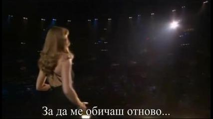 Dailymotion - Celine Dion + Bg Subs