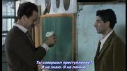 Синеокият гигант - 2 част (rus subs)