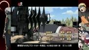 Bg Sub Naruto Shippuuden Movie 3 Opening ( Op 5 New Version) Високо Качество