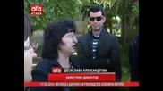 Партия Атака отново помага на Българите