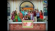 Chhajje Chhajje Kaa Pyaar - Episode 1 (28th February 2011)