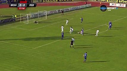 Монтана - Левски 0:0 /първо полувреме/