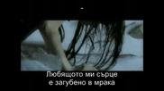 Nightwish - Nemo Превод На Bg