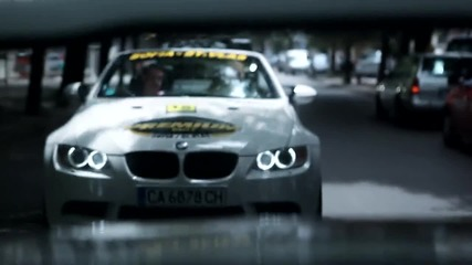 Premium Rally: Sofia - St Vlas | The Series | Trailer