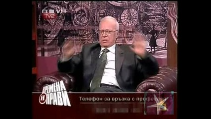 Господари На Ефира Професор Вучков се разпенявил по адрес на певците Тоника севе