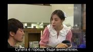 Romance Town Епизод 4 ( Част 2 ) + bg subs