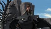 s01 e19 Дракони: Ездачите от Бърк * Бг Аудио - nikio96 * Dreamworks Dragons: Riders of Berk [ hd ]
