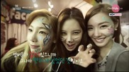•превод • The Taetiseo - Ep.1 [1/6]