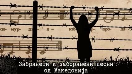 Песен За Васил Левски