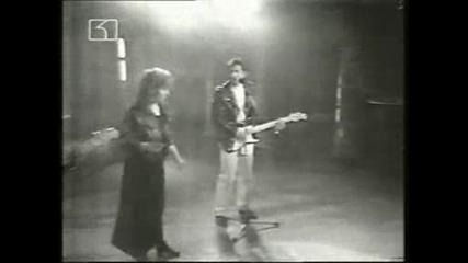 Шик - Заключена Врата - 1994