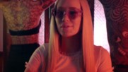 Iggy Azalea - Mo Bounce ( Официално Видео )