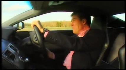 Пета предавка - Aston Martin