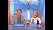 Направо да захъркаш от кеф - Господари на ефира, 07.11.2008