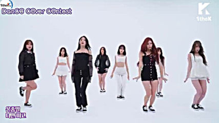 1thek Dance Cover Contest Lovelyz When We Were Us Beautiful Days mirrored ver.