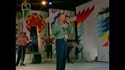 Илия Луков - Сиромах си останах - Пирин фолк (1994)