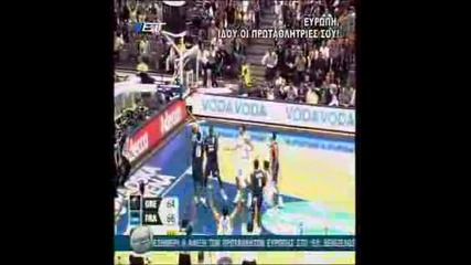 Greece Double Champions 2004 - 2005