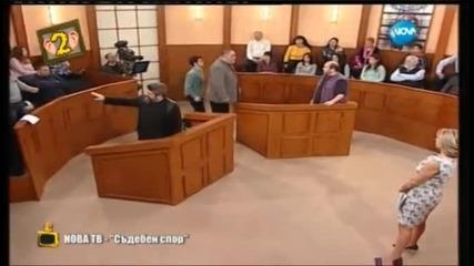 Съдебен спор за малко да стане бой