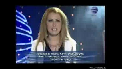 Джена - Шепа Пепел