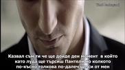 Pantelis Pantelidis - Не те извинявам, Bg Prevod