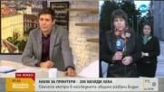 Принтери за стотици хиляди - скъпата екстра разбуни община Видин