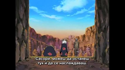 Naruto Shippuuden - Епизод 3 - Бг Субтитри