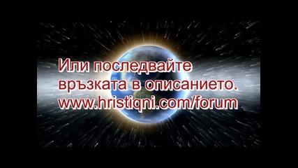 Християни.ком - Християнски форуми