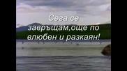 @ Bg Превод _ Vasilis Karras - Epistrefo (завръщане)_small