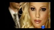 Емилия - Мисли за мен, 2006