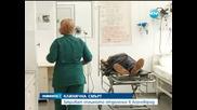 Закриват Спешното отделение в Асеновград - Новините на Нова