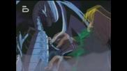 Yu - Gi - Oh Ep.17 Bg Audio