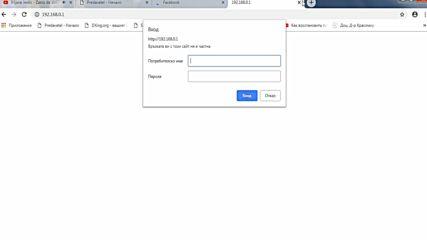 Новият облик на браузърът Google Chome