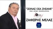 Ksexnas Osa Zisame - Zafeiris Melas New Song 2013 - Youtube