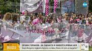 Защо Орлин Горанов подкрепи каузата на жени, болни от рак на гърдата?