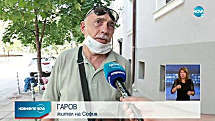 ДЕН 32: Антиправителствените демонстрации продължават