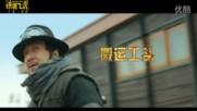 成龍 Jackie Chan Railroad Tigers New Teaser Trailer