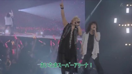 Animelo Summer Live 2014 Day1 Part.a 1/2
