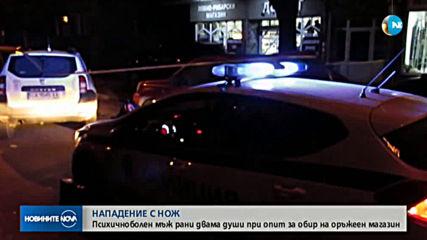 Опит за обир на оръжеен магазин завърши с двама ранени