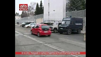Български граждани подкрепиха политиката на Русия. Тв Alfa - Атака 07.03.2014г.