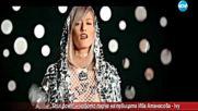 """""""Shut down"""" - новото парче на певицата Ива Атанасова - Ivy"""