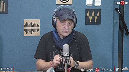 СРЕДНОСРОЧНА ПРОГНОЗА ЗА ВРЕМЕТО С ЛЮДМИЛ КЪРДЖИЛОВ ДАРИК 06.03.2018