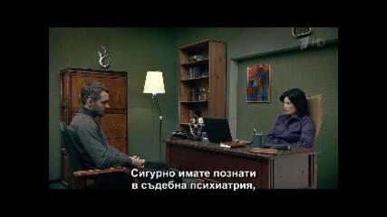 Грач (посредникът) Grach 2012 еп.1 Бг.суб. Русия