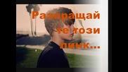 Justin Bieber - Petition