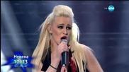 Невена Пейкова - весела песен - X Factor Live (26.01.2015)