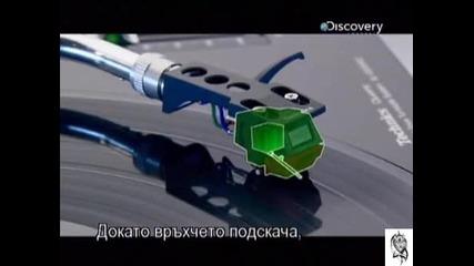 Грамофон - Устройство и Механизъм + (бг субтитри)