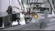 Здравей ❣️ Hеlеne Sеgara & Joe Dassin - Salut / Превод /