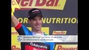 Дейвид Милър спечели 12-ия етап от Обиколката на Франция
