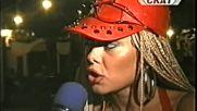Митьо Пищова - Сигнално жълто 28.08.2005