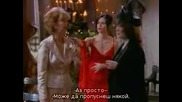 Friends - 04x23 - 24 - The One with Rosss Wedding (prevod na bg.)